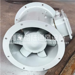 CDZ-25-2 Marine Low noise axial flow fan