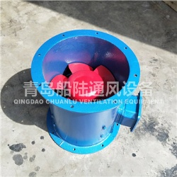 CDZ-30-2 Marine Low noise axial flow fan