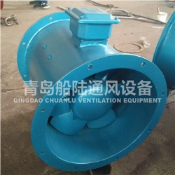 CDZ-40-4 Marine Low noise axial flow blower