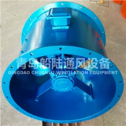 CDZ-50-4 Marine Low noise axial flow blower