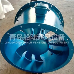 CDZ-60-4 Marine Low noise axial flow fan