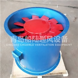 CDZ-70-4 Marine Low noise axial flow fan