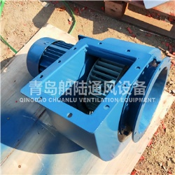 JCL(CLQ)-29 Marine Centrifugal fan