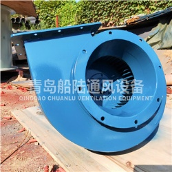 JCL(CLQ)-39 Marine Centrifugal fan