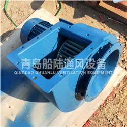 JCL(CLQ)-42 Marine Centrifugal fan