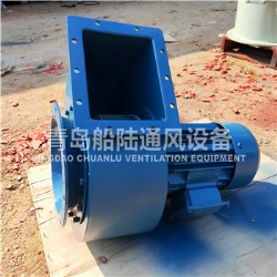 JCL(CLQ)-54 Marine Centrifugal blower fan