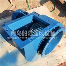 JCL(CLQ)-56 Marine Centrifugal fan