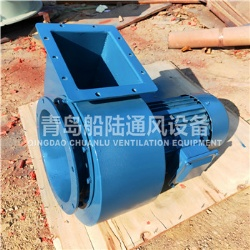 JCL(CLQ)-58 Marine Centrifugal blower fan