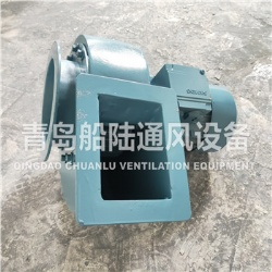 CQ7-J Marine Centrifugal fan