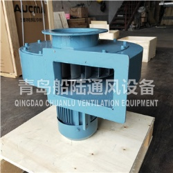 CQ16-J Marine Centrifugal fan